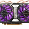 GIGABYTE RADEON HD 6870 GV-R687SO-1GD: 1/1, 1200x754