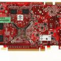 AMD FIREPRO 3D SERIES V3750: 3/5, 1280x920