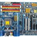 GIGABYTE SOCKET 775 GA-8I945GMF-RH: 1/1, 1280x1072