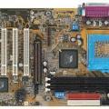 GIGABYTE SOCKET 370 GA-6VTXE: 1/1, 596x380