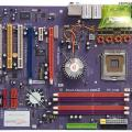 INTEL CHIPSETS 5 SERIES CHIPSET: 1/1, 1000x830