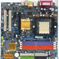 GIGABYTE SOCKET 754 GA-K8N51GMF: 1/1, 1409x1500
