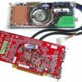 AMD RADEON X SERIES X1XXX: 2/2, 1280x957