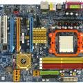 GIGABYTE SOCKET AM2 GA-M59SLI-S4: 1/1, 640x536