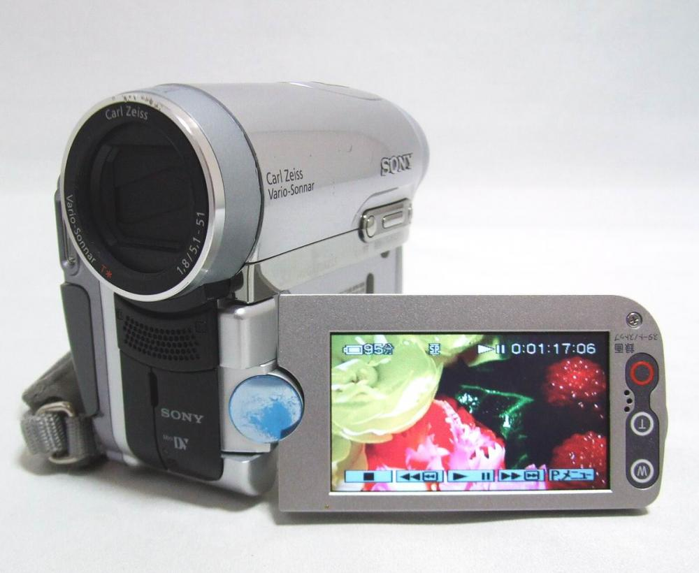 Sony Handycam DCR-HC17E Operating Manual