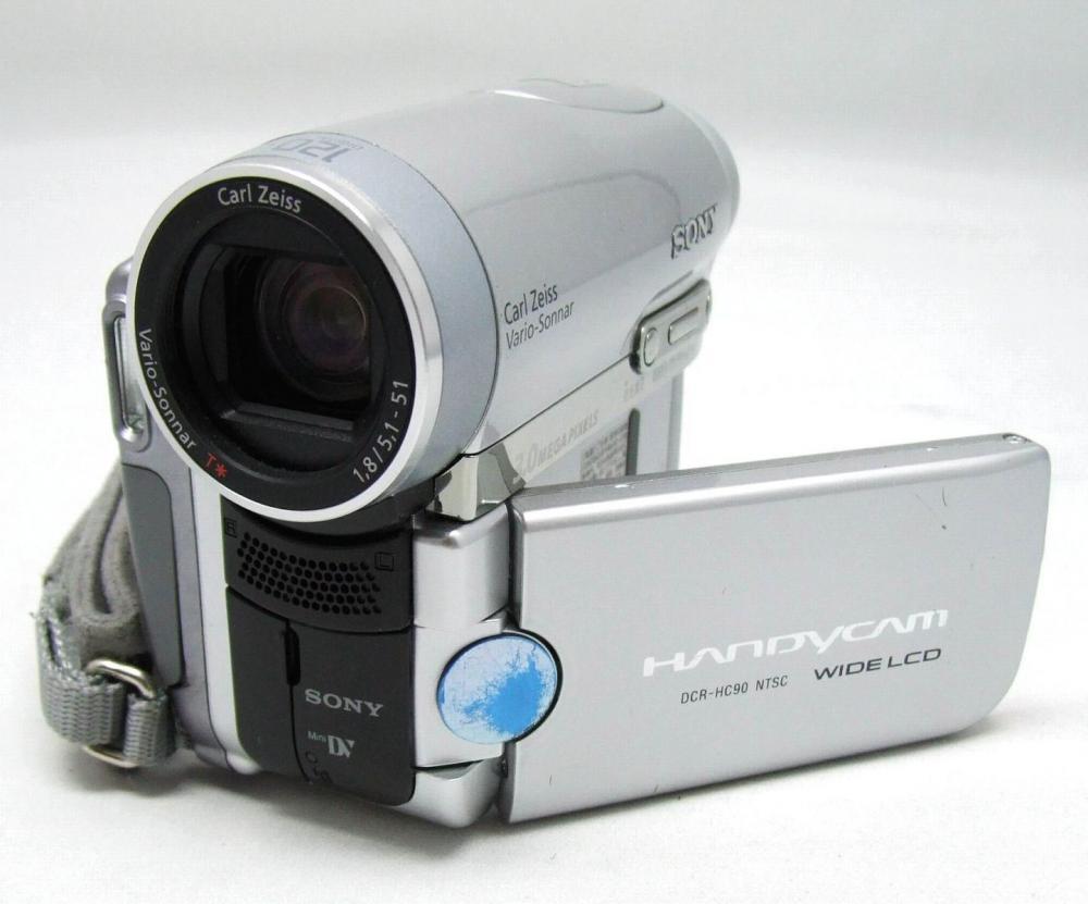Sony HDR-CX240 Warranty