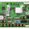 SAMSUNG LCD TV LN46B530P7FXZA: 1/1, 4850x3137