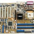 ASUS SOCKET478 P4P800S-E DELUXE: 1/2, 1148x942